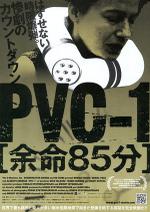 Pvc185_2