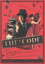 The_code