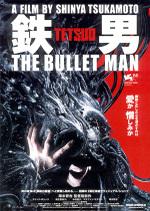 The_bullet_man_2