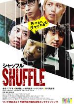 Shuffle2011